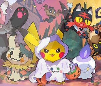 Pokeone Halloween 2020 PokéOne Community   News   Halloween Event is Released!